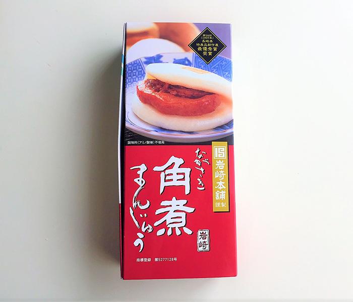 株式会社岩崎食品のながさき 角煮まんじゅう