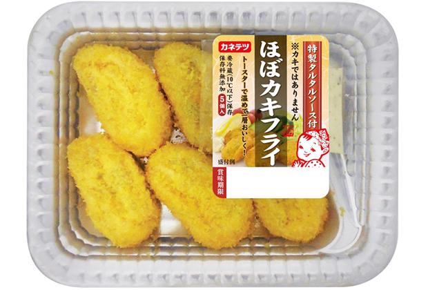 「ほぼカキフライ」は5個入り、「ほぼカキフライ」の味を引き立てるよう、和食のプロによって開発された特製タルタルソースつき。