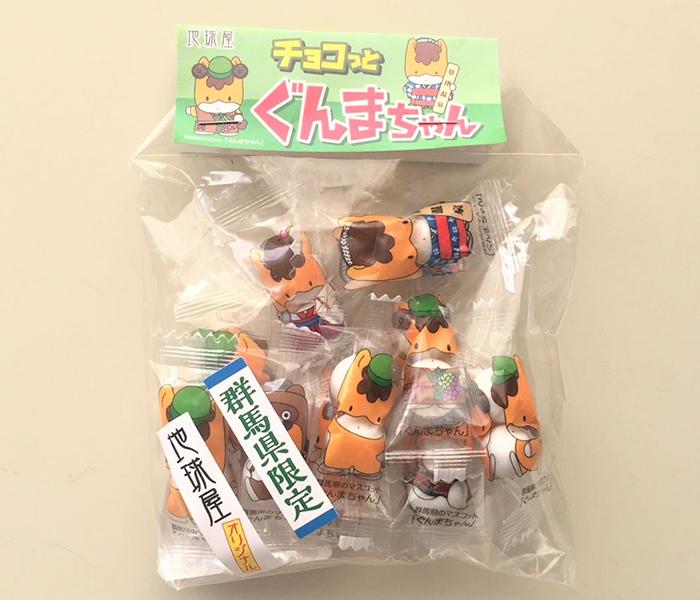 鈴京 チョコっとぐんまちゃん