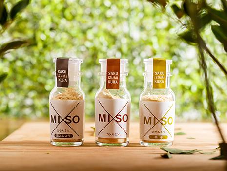 「×MISO」は3種類。左からプレーン、黒こしょう、柚子