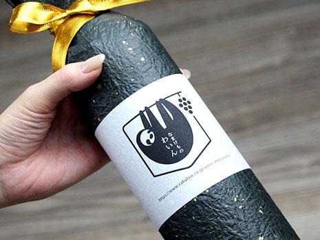 東地中海の美しい国・モンテネグロから届く「ナマケモノワイン」
