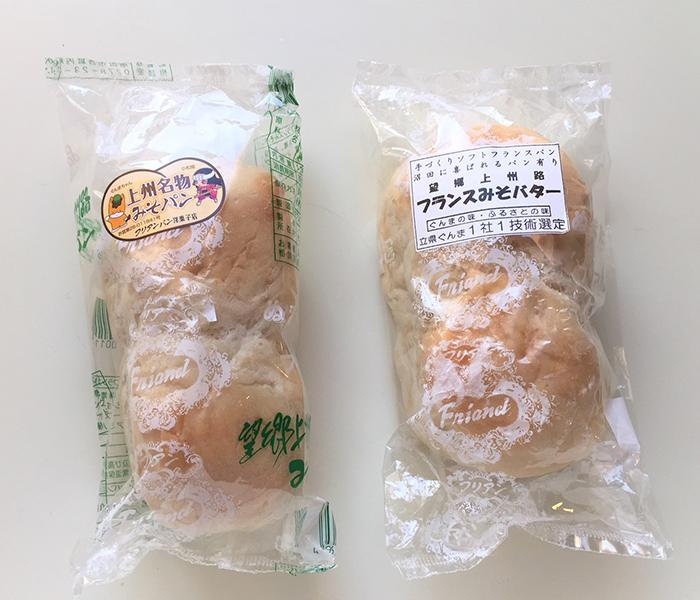 株式会社フリアンパン洋菓子店 みそパン・フランスみそバター