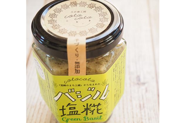 バジル塩麹/土の香工房 COTOCOTO