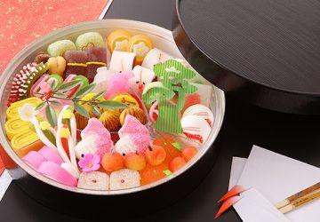お正月をより華やかに。お年始やおもてなしに「おせち菓子」をお取り寄せ