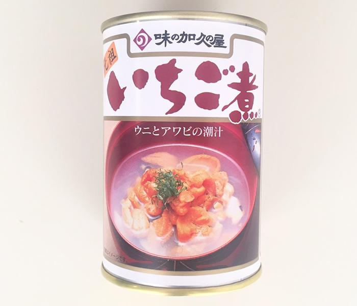 いちご煮(和風汁物 お吸物)/株式会社味の加久の屋