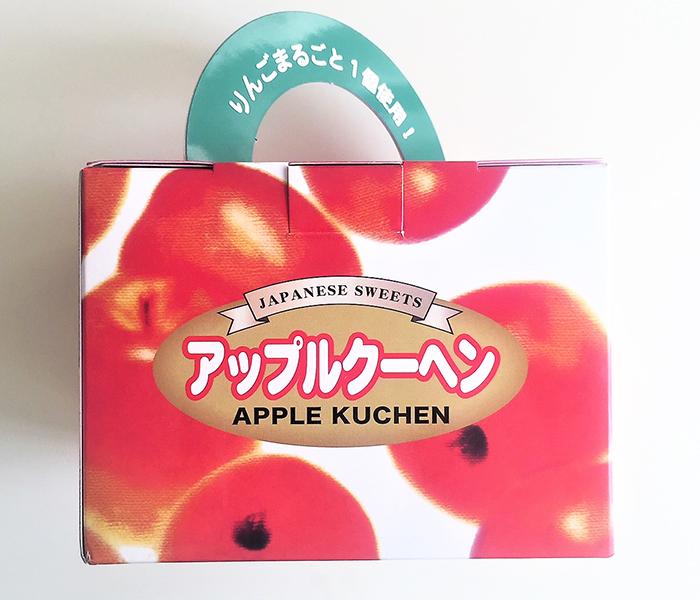 丸ごと1個の煮りんごが入ったバウムクーヘン「アップルクーヘン」