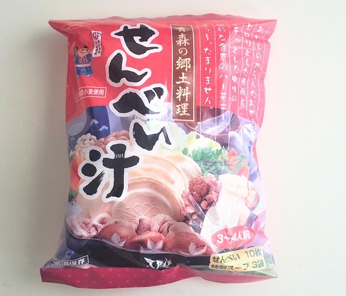 せんべい汁セット 大袋/有限会社 八戸屋