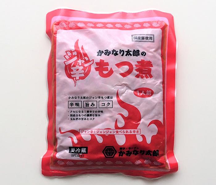 「かみなり太郎」というラーメン屋さんの名物、ジャン辛もつ煮