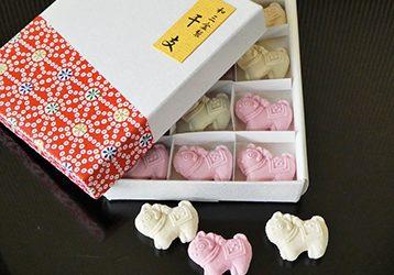 干菓子「干支」/七條甘春堂