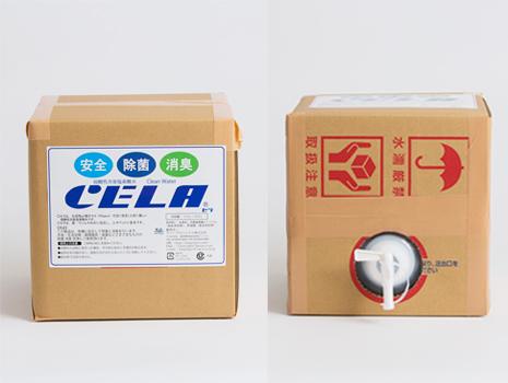 超音波加湿器に入れて空間除菌をするなら大容量のBOXタイプを。