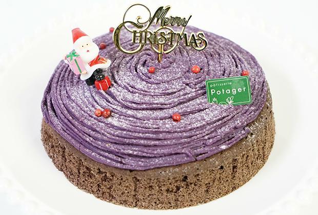 ローカーボ&ヘルシーな野菜のケーキ
