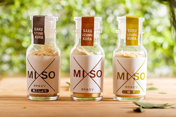 伝統の味噌を新スタイルで。ふりかけておいしい「×MISO」(カケルミソ)