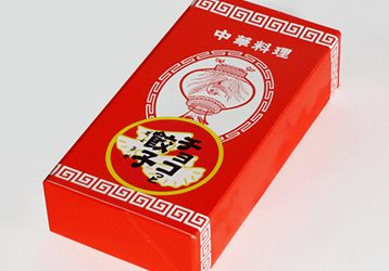 チョコっと餃子/虎屋本舗