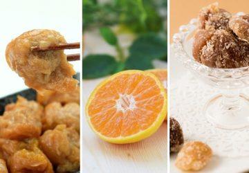 極上の味がお得に楽しめる!一級品の『わけあり品』5選