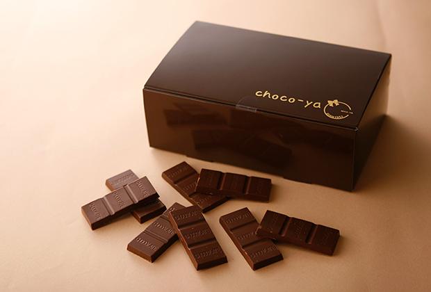 糖質ゼロ!の体に優しいチョコレート