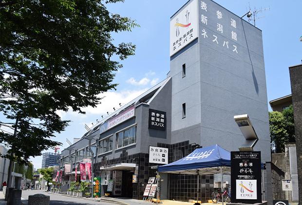 表参道・新潟館ネスパス外観
