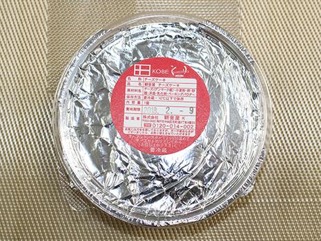 容器に入ったかわいいサイズのチーズケーキ!