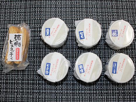 御猪口の中に真っ白なチーズケーキがつまっています!
