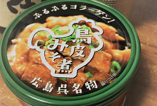 渋谷西武の「平翠軒」で発見した「鳥皮みそ煮」