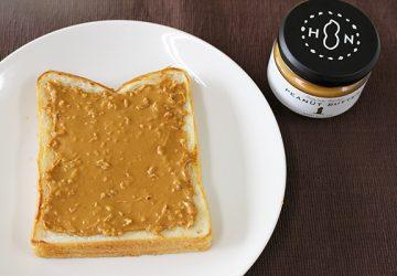 ナッツ:千葉県・HAPPAY NUTS DAYの『ピーナッツバター』