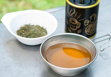 キャンプシーズン間近 アウトドアで楽しむ手づくりほうじ茶『Roastea』