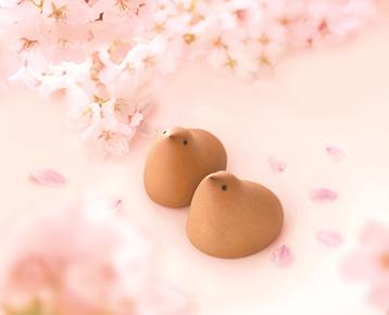 桜ひよ子 / ひよ子本舗吉野堂