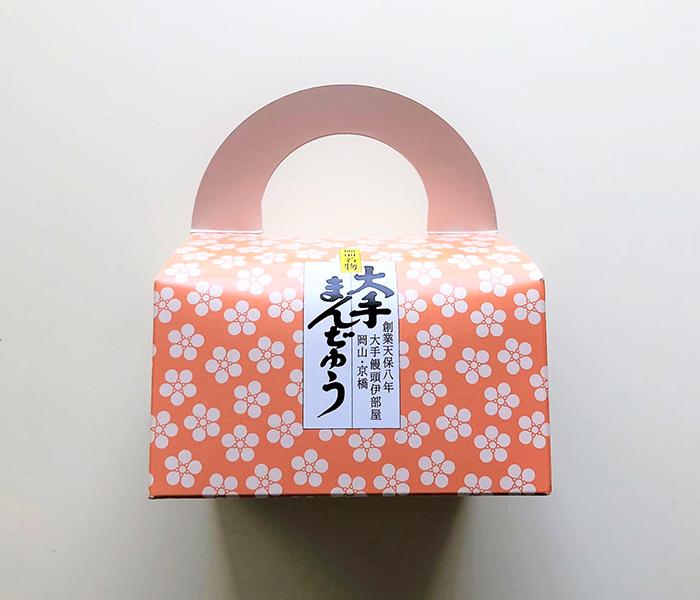 大手まんじゅう/株式会社 大手饅頭伊部屋