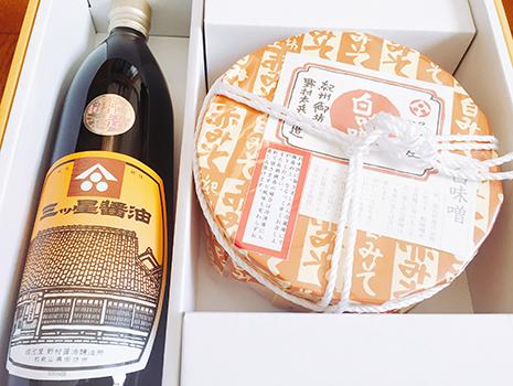 和歌山「堀河屋野村」の三ツ星醤油