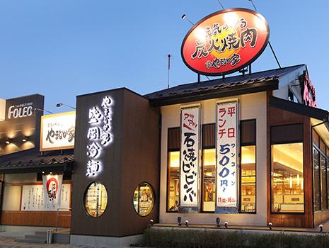 現在は岩手県をはじめ東北6県で32店舗を展開する「やまなか家」