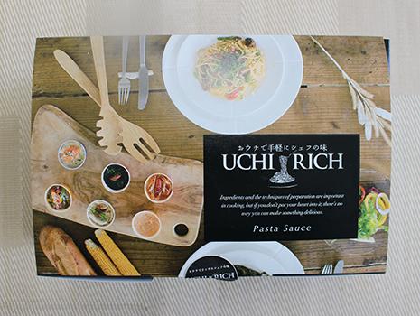 パスタソース専門店「Bon Courage(ボン クラージュ)」の『UCHI RICH(うちリッチ)』パスタソースです