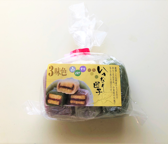 いきなり団子(3味色)/有限会社肥後食品