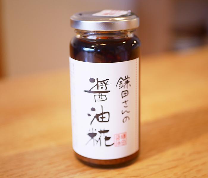 「醤油糀」/鎌田醤油株式会社