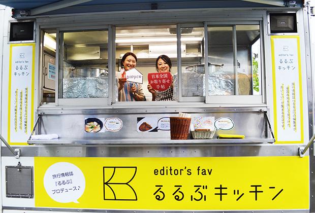 梶山さんがいたのは、「るるぶキッチン」というブース