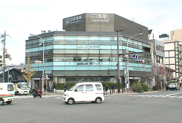 その界隈は三条京阪と呼ばれ比較的大きなターミナルの顔を持っていた