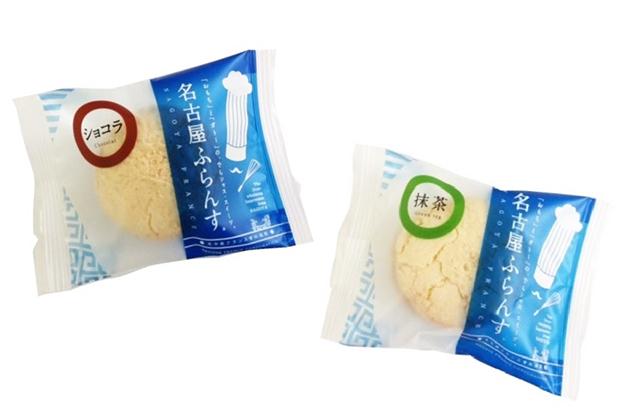「名古屋ふらんす」のスタンダードは、ショコラクリームと抹茶クリームの2タイプ