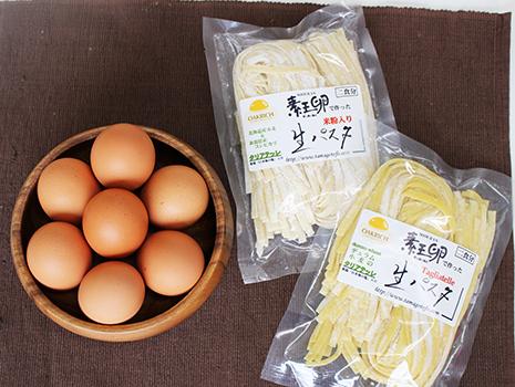 今回取り寄せたセットには生パスタが2種類と卵が2種類(6個ずつ)入っています