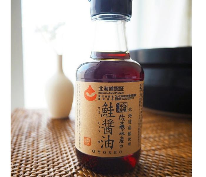 鮭醤油/佐藤水産