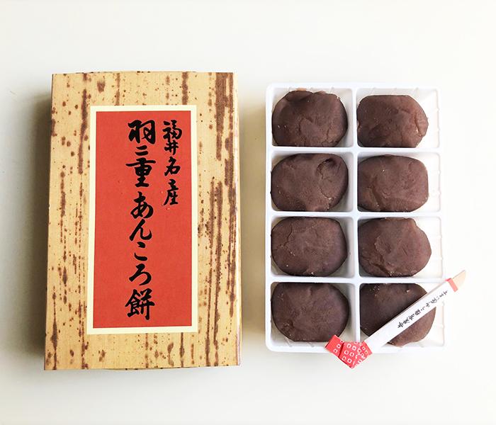 羽二重あんころ餅/新珠製菓株式会社