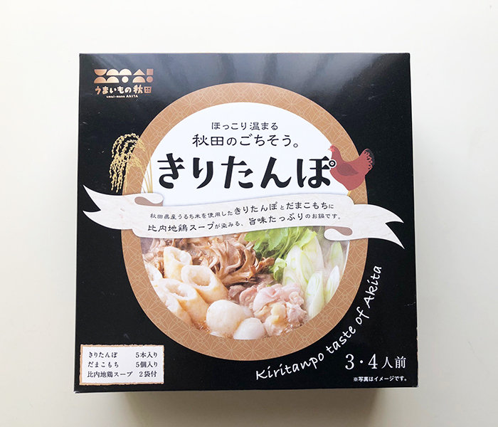 きりたんぽセット(調味料付)/株式会社秋田ニューバイオファーム