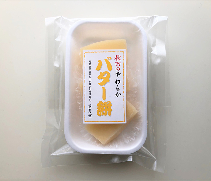 バター餅/有限会社 蕗月堂