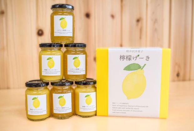 銀座ミツバチの希少ハチミツを贅沢に使用した『檸檬けーき』『ハチミツ檸檬バター』『ハチミツ檸檬ジャム』を作りました