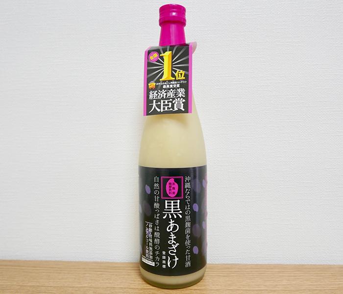 『黒あまざけ』/忠孝酒造株式会社
