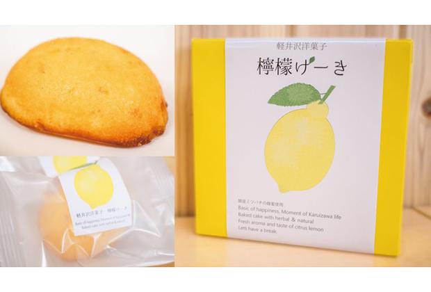 レモンケーキに銀座ミツバチのハチミツを加えしっとりと焼き上げた『檸檬けーき』