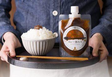 炊きたてごはんに、トッピングに。宮崎が誇る食のトップランナーが開発した「カレー豚みそ」