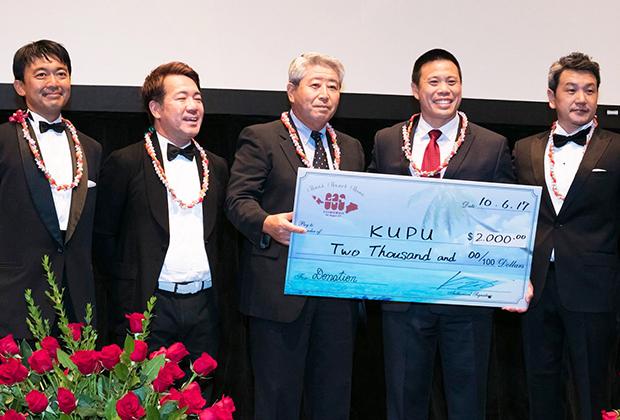 ハワイの自然環境を守る活動に取り組むNPO団体「KUPU(クプ)」に2000ドルの寄付金が贈呈されました