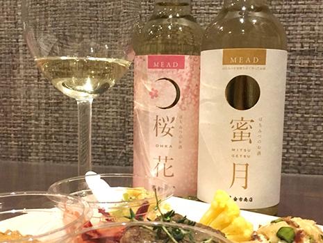 「桜花」と相性がいいのは、にんじんやかぶなど甘味のある根菜やチーズ