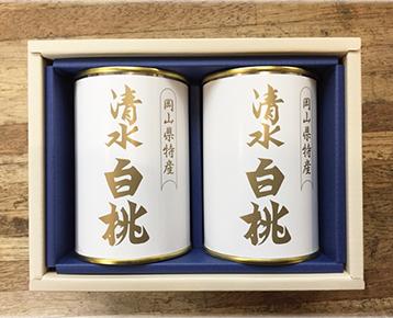 岡山特産清水白桃の缶詰(4ツ割)2缶セット/吉英フルーツ