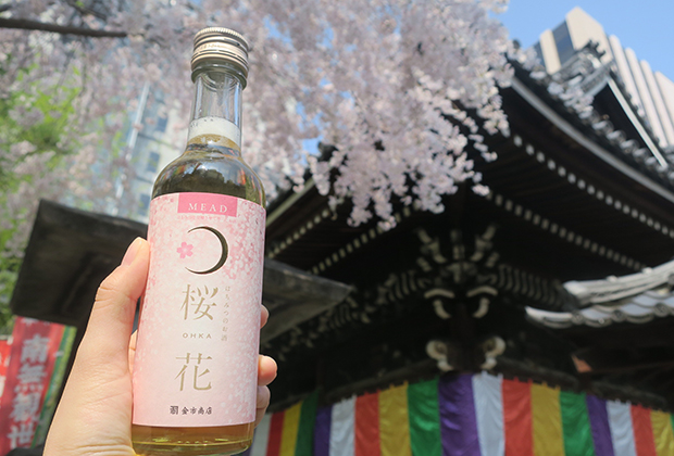桜の花の香り漂うエレガントなお酒です