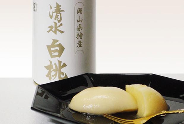 岡山特産の清水白桃を桃缶にした贅沢さ。フルーツ本来の風味が広がる