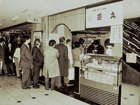シンプルで懐かしく、美味なラーメンは大人気となり、行列の絶えない店に